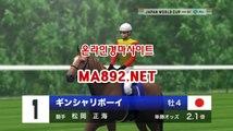 마권판매사이트 인터넷경마사이트 MA892) NET 사설경마정보 서울경마예상