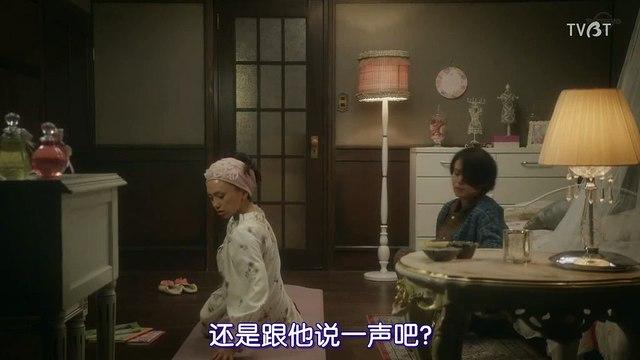 《同一屋簷下的四個女人》中谷美紀 吉岡裡帆 中村蒼 永作博美 要潤 宮本信子