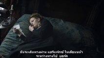 หนังเลสเบี้ยน The Secret Diaries of Miss Anne Lister Thai Sub 6
