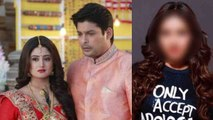 Bigg Boss 13: Rashami Desai & Siddharth Shukla's BREAKS UP story will shock you  ! | FilmiBeat