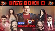Bigg Boss 13: No elimination this week in Salman Khan show | FilmiBeat