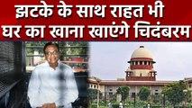 P Chidambaram को फिर लगा झटका, 17 अक्टूबर तक बढ़ी Judicial Custody | वनइंडिया हिंदी