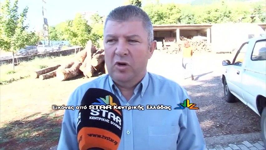 Διανομή καυσόξυλων στους οικονομικά αδύναμους πολίτες του Καρπενησίου