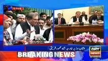 Shah Mahmood Qureshi addresses media in Multan