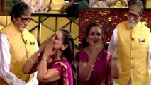 KBC: Amitabh Bachchan gets FLYING kisses from Contestant Urmila Dhatarwal | FilmiBeat