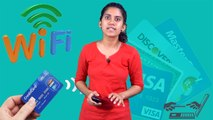 New WiFi ATM card danger and precautions in Tamil