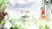 ซีรี่ย์ไต้หวัน Wei Wei Beautiful Smile  เวยเวย เธอยิ้มโลกละลาย ซับไทย ตอนที่ 14