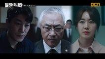 [7화 예고] '전부 조작되었다!' 군 지뢰폭발 사건의 진실은?
