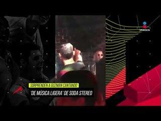 Captan a Nahuel Guzmán cantando en un karaoke   Adrenalina
