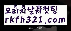 【로우컷팅 】【 온라인바둑이】【 rkfh321.com】적토마주소【rkfh321.com 】적토마주소pc홀덤pc바둑이pc포커풀팟홀덤홀덤족보온라인홀덤홀덤사이트홀덤강좌풀팟홀덤아이폰풀팟홀덤토너먼트홀덤스쿨강남홀덤홀덤바홀덤바후기오프홀덤바서울홀덤홀덤바알바인천홀덤바홀덤바딜러압구정홀덤부평홀덤인천계양홀덤대구오프홀덤강남텍사스홀덤분당홀덤바둑이포커pc방온라인바둑이온라인포커도박pc방불법pc방사행성pc방성인pc로우바둑이pc게임성인바둑이한게임포커한게임바둑이한게임홀덤텍사스홀덤바닐라