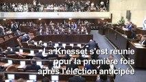 Israël : les députés prêtent serment, sans gouvernement