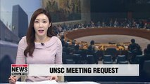 Britain, France and Germany request closed-door UNSC meeting to discuss N. Korea's SLBM test