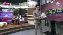 김진의 돌직구쇼 - 10월 4일 신문브리핑