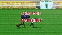 경마배팅 경마배팅 ma892.net 인터넷경마사이트 경마예상