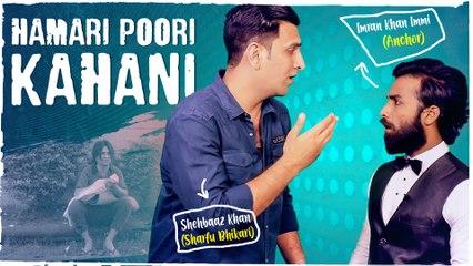 Hamari Poori Kahani - Funny Beggars Story - Episode 1 || Kiraak Hyderabadiz comedy
