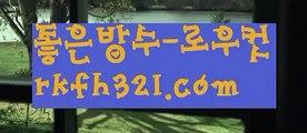 {{사설포커}}【로우컷팅 】홀덤바알바【Σ www.ggoool.comΣ 】홀덤바알바ಈ pc홀덤ಈ  ᙶ pc바둑이 ᙶ pc포커풀팟홀덤ಕ홀덤족보ಕᙬ온라인홀덤ᙬ홀덤사이트홀덤강좌풀팟홀덤아이폰풀팟홀덤토너먼트홀덤스쿨કક강남홀덤કક홀덤바홀덤바후기✔오프홀덤바✔గ서울홀덤గ홀덤바알바인천홀덤바✅홀덤바딜러✅압구정홀덤부평홀덤인천계양홀덤대구오프홀덤 ᘖ 강남텍사스홀덤 ᘖ 분당홀덤바둑이포커pc방ᙩ온라인바둑이ᙩ온라인포커도박pc방불법pc방사행성pc방성인pc로우바둑이pc게임성인바둑