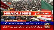 ARYNews Headlines | PM Imran Khan's visit to China finalized for next week | 4PM| 4 OCT 2019