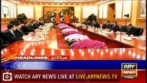 ARYNews Headlines |PM Imran Khan to depart for China visit on Monday| 5PM | 4 Oct 2019