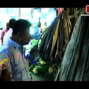 Talaash Episode- 134 - তালাশ পর্ব- ১৩৪ - শুঁটকিতে বিষ - Shutki te Bish