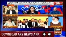 Sawal Yeh Hai | Maria Memon | ARYNews | 4 October 2019