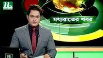 NTV Moddhoa Raater Khobor   05 October 2019