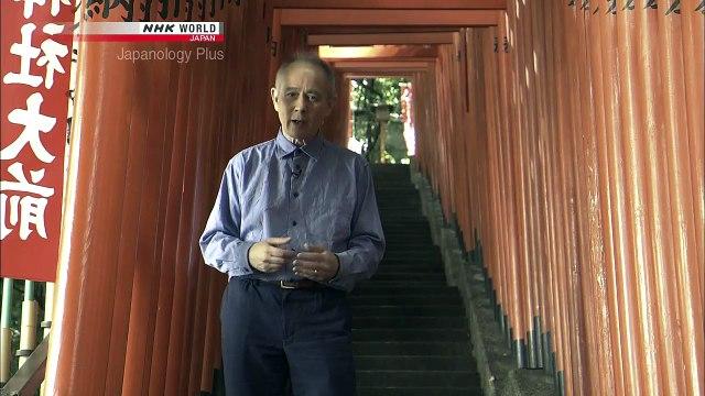 Japanology Plus - Shrine Duties