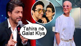 Shah Rukh Khan DISAGREES With Ayushmann's Wife Tahira Kashyap Cancer Post
