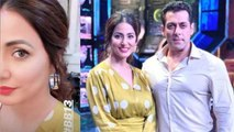 Bigg Boss 13: Hina Khan to be the special guest in Weekend Ka Vaar with Salman Khan |FilmiBeat