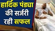 All-rounder Hardik Pandya undergoes successful surgery in London | वनइंडिया हिंदी