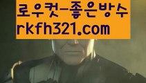 【홀덤강좌】【로우컷팅 】성인 ᙶ pc바둑이 ᙶ 【www.ggoool.com 】성인 ᙶ pc바둑이 ᙶ ಈ pc홀덤ಈ  ᙶ pc바둑이 ᙶ pc포커풀팟홀덤ಕ홀덤족보ಕᙬ온라인홀덤ᙬ홀덤사이트홀덤강좌풀팟홀덤아이폰풀팟홀덤토너먼트홀덤스쿨કક강남홀덤કક홀덤바홀덤바후기✔오프홀덤바✔గ서울홀덤గ홀덤바알바인천홀덤바✅홀덤바딜러✅압구정홀덤부평홀덤인천계양홀덤대구오프홀덤 ᘖ 강남텍사스홀덤 ᘖ 분당홀덤바둑이포커pc방ᙩ온라인바둑이ᙩ온라인포커도박pc방불법pc방사행성pc방성인pc로우바둑