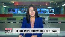 Traffic restrictions to apply for the 2019 Seoul International Fireworks Festival