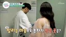 [선공개] 연예인 포스 뿜뿜↗ 조성모 특급 만남 大공개~!
