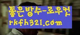 【대구오프홀덤】【로우컷팅 】ಕ홀덤족보ಕ【♡www.ggoool.com ♡】ಕ홀덤족보ಕಈ pc홀덤ಈ  ᙶ pc바둑이 ᙶ pc포커풀팟홀덤ಕ홀덤족보ಕᙬ온라인홀덤ᙬ홀덤사이트홀덤강좌풀팟홀덤아이폰풀팟홀덤토너먼트홀덤스쿨કક강남홀덤કક홀덤바홀덤바후기✔오프홀덤바✔గ서울홀덤గ홀덤바알바인천홀덤바✅홀덤바딜러✅압구정홀덤부평홀덤인천계양홀덤대구오프홀덤 ᘖ 강남텍사스홀덤 ᘖ 분당홀덤바둑이포커pc방ᙩ온라인바둑이ᙩ온라인포커도박pc방불법pc방사행성pc방성인pc로우바둑이pc게임성인바
