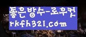 【홀덤바후기】【로우컷팅 】한게임홀덤【www.ggoool.com 】한게임홀덤ಈ pc홀덤ಈ  ᙶ pc바둑이 ᙶ pc포커풀팟홀덤ಕ홀덤족보ಕᙬ온라인홀덤ᙬ홀덤사이트홀덤강좌풀팟홀덤아이폰풀팟홀덤토너먼트홀덤스쿨કક강남홀덤કક홀덤바홀덤바후기✔오프홀덤바✔గ서울홀덤గ홀덤바알바인천홀덤바✅홀덤바딜러✅압구정홀덤부평홀덤인천계양홀덤대구오프홀덤 ᘖ 강남텍사스홀덤 ᘖ 분당홀덤바둑이포커pc방ᙩ온라인바둑이ᙩ온라인포커도박pc방불법pc방사행성pc방성인pc로우바둑이pc게임성인바둑이한게임포커