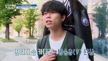 입이 쩍-☆ 노래 미쳤다!! 서울예대 비주얼 깡패(?) 김영흠의 명태