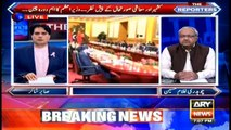 The Reporters   Sabir Shakir   ARYNews   8 October 2019