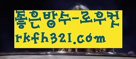 {{성인pc포커}}【로우컷팅 】홀덤바후기【Σ www.ggoool.comΣ 】홀덤바후기ಈ pc홀덤ಈ  ᙶ pc바둑이 ᙶ pc포커풀팟홀덤ಕ홀덤족보ಕᙬ온라인홀덤ᙬ홀덤사이트홀덤강좌풀팟홀덤아이폰풀팟홀덤토너먼트홀덤스쿨કક강남홀덤કક홀덤바홀덤바후기✔오프홀덤바✔గ서울홀덤గ홀덤바알바인천홀덤바✅홀덤바딜러✅압구정홀덤부평홀덤인천계양홀덤대구오프홀덤 ᘖ 강남텍사스홀덤 ᘖ 분당홀덤바둑이포커pc방ᙩ온라인바둑이ᙩ온라인포커도박pc방불법pc방사행성pc방성인pc로우바둑이pc게임성인바둑
