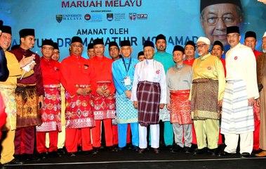 Kongres Maruah Melayu