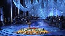 石川さゆり 「津軽海峡・冬景色」「男の祭り酒」「河童」
