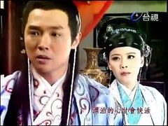 Than Co Dieu Toan Luu Ba On phan 9 Bi Mat Rong Nam Vu Ly tap