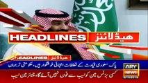 ARYNews Headlines  Sindh Governor visits residence of slain PTI leader in Karachi  9PM   6 Oct 2019