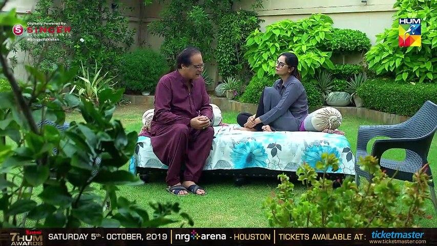 Roop Last Episode Choti Choti Batain HUM TV Drama 6 October 2019