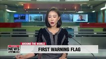 Warning flag spotted at Chinese army barracks as protests escalate across Hong Kong