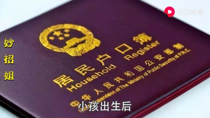 【The meaning of the ID number】今天才知道,身份证的18位数字还有这么多的含义,看完涨知识了