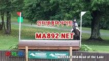 경마사이트 MA892.NET #마사회경마결과 #온라인경마게임 #한국경마사이트 #