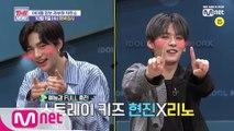 [예고] 스키즈 개인기 대방출☆ 저작권 부자 아이돌 & 끼부자 아이돌 순위 공개! 10/9(수) 저녁 8시!