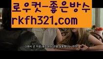 {{적토마게임주소}}【로우컷팅 】✔오프홀덤바✔【Σ www.ggoool.com Σ】✔오프홀덤바✔ಈ pc홀덤ಈ  ᙶ pc바둑이 ᙶ pc포커풀팟홀덤ಕ홀덤족보ಕᙬ온라인홀덤ᙬ홀덤사이트홀덤강좌풀팟홀덤아이폰풀팟홀덤토너먼트홀덤스쿨કક강남홀덤કક홀덤바홀덤바후기✔오프홀덤바✔గ서울홀덤గ홀덤바알바인천홀덤바✅홀덤바딜러✅압구정홀덤부평홀덤인천계양홀덤대구오프홀덤 ᘖ 강남텍사스홀덤 ᘖ 분당홀덤바둑이포커pc방ᙩ온라인바둑이ᙩ온라인포커도박pc방불법pc방사행성pc방성인pc로우바둑이pc게