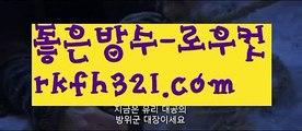 【로우컷팅 】【 바둑이게임】【 rkfh321.com】ಕ홀덤족보ಕ【♡www.ggoool.com ♡】ಕ홀덤족보ಕಈ pc홀덤ಈ  ᙶ pc바둑이 ᙶ pc포커풀팟홀덤ಕ홀덤족보ಕᙬ온라인홀덤ᙬ홀덤사이트홀덤강좌풀팟홀덤아이폰풀팟홀덤토너먼트홀덤스쿨કક강남홀덤કક홀덤바홀덤바후기✔오프홀덤바✔గ서울홀덤గ홀덤바알바인천홀덤바✅홀덤바딜러✅압구정홀덤부평홀덤인천계양홀덤대구오프홀덤 ᘖ 강남텍사스홀덤 ᘖ 분당홀덤바둑이포커pc방ᙩ온라인바둑이ᙩ온라인포커도박pc방불법pc방사행성pc방성인