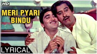 Meri Pyari Bindu | Lyrical Song | Padosan Hindi Movie | Kishore Kumar Songs | Sunil Dutt, Saira Banu