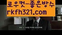 {{적토마게임}}【로우컷팅 】ᘏ루비게임ᘏ【www.ggoool.com 】ᘏ루비게임ᘏಈ pc홀덤ಈ  ᙶ pc바둑이 ᙶ pc포커풀팟홀덤ಕ홀덤족보ಕᙬ온라인홀덤ᙬ홀덤사이트홀덤강좌풀팟홀덤아이폰풀팟홀덤토너먼트홀덤스쿨કક강남홀덤કક홀덤바홀덤바후기✔오프홀덤바✔గ서울홀덤గ홀덤바알바인천홀덤바✅홀덤바딜러✅압구정홀덤부평홀덤인천계양홀덤대구오프홀덤 ᘖ 강남텍사스홀덤 ᘖ 분당홀덤바둑이포커pc방ᙩ온라인바둑이ᙩ온라인포커도박pc방불법pc방사행성pc방성인pc로우바둑이pc게임성인바둑이한